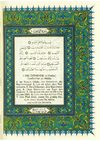 Koran Murad Wilfried Hofmann Teil 1