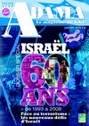 ADAMA N39 - ISRAEL 60 ANS 1993  2008 - 06/2008 - Le magazine du KKL France