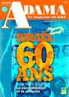 ADAMA N37 - 60 ANS 1963  1978 - 12/2007 - Le magazine du KKL France