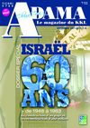 ADAMA N36 - 60 ANS 1948  1963 - 09/2007 - Le magazine du KKL France