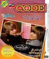 Arabic-Sprousians CODE Magazine - 1st Issue - Jul 18th 2009