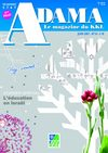 ADAMA N34 - L&#039;DUCATION EN ISRAL - 06/2007 - Le magazine du KKL France