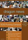 DragonNews Issue 5 Nov. 6, 2009
