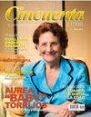REVISTA CINCUENTA Y MAS sep-oct 2009