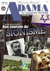 ADAMA N47 - AUX SOURCES DU SIONISME - 12/2009 - Le magazine du KKL France 