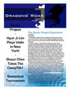 Dragon's Roar--Student Issue