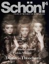 Schön! Magazine 4 - Be Thrilled