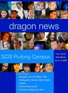 Dragon News Issue 12 April 23, 2010
