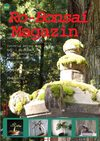 RO BONSAI MAGAZIN NR.2 2010