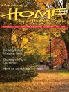 Savanah Home Improvement Magazine Fall 08