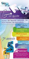 Le guide isralien en franais du tourisme 2010