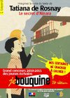 Grand concours Je Bouquine des jeunes crivains - dition 2011 