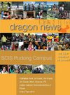 Dragon News Issue 2 Vol. 2, October 22, 2010