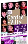 Centre-Ville n°18 (version multimédia)