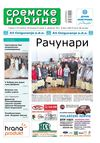 Sremske novine 2605 2.feb.2011