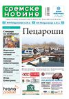 Sremske novine 2606 9.feb.2011
