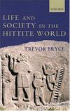 Hittite World