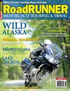 RoadRUNNER Magazine July/August 2011 Preview