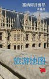 Plan Guide Chine 2011