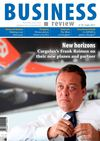 Business Review #25 - September 2011