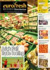 Eurofresh Distribution 116 november/december 2011