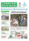 Sremske Novine 2645 9.nov.2011