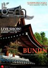 Bonsai &amp; Suiseki magazine - Anno IV, n. 1 - Gennaio-Febbraio 2012
