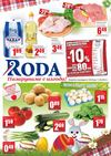    / Roda - 29.03 - 11.04.2012 .