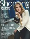 Shopping Guide 4 (  ) 2012 