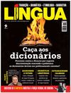 Revista Lngua Portuguesa - Edio 78