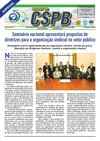 JORNAL EDIO ESPECIAL DA CSPB ( CONFEDERAO DOS SERVIDORES PBLICOS DO BRASIL) EDIO DEZEMBRO DE 2010