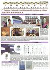 Tahitian pearl newsletter. juin 2012 