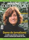 Negcios da Comunicao - Edio 56
