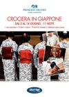 Crociera in Giappone &amp; Corea