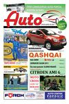 Auto_2011-09