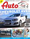 Auto_2012-02