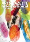 Arts Gazette International N° 709 du 20 Mai 2013