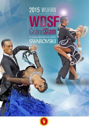 WDSF GrandSlam Wuhan 2015