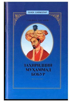Calaméo - Zahiriddin Muhammad Bobur - Saidbek Hasanov